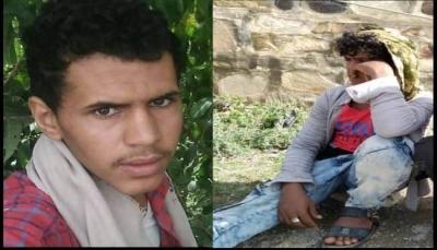 البيضاء: مقتل وإصابة ثلاثة مدنيين في انفجار لغم أرضي زرعه الحوثيون