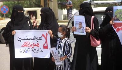 لدواع صحية.. مراسلون بلا حدود تدعو للإفراج عن صحفي معتقل في حضرموت