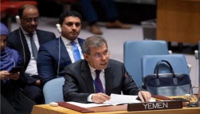 """الحكومة ترفض شروط الحوثيين """"التعجيزية"""" وتدعو مجلس الأمن لتحمل مسؤوليته تجاه ناقلة """"صافر"""""""