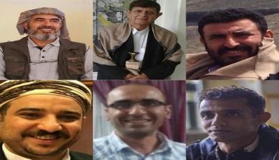 """الحكومة: ترحيل البهائيين من اليمن جريمة """"نفي قسري"""" تعكس مدى تضييق الحوثيين على المواطنيين"""