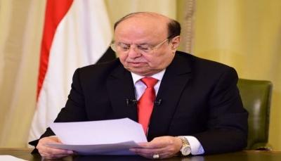 الرئيس هادي: أملنا ما يزال قائم في ردم الخلافات الجانبية رغم كل الظروف التي مررنا بها