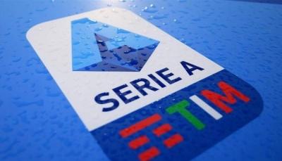 رسمياً.. الدوري الإيطالي ينطلق في 19 سبتمبر المقبل