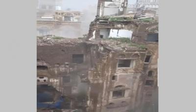 انهيار منزل تاريخي بصنعاء القديمة وتضرر أخرى نتيجة استمرار هطول الأمطار (فيديو)