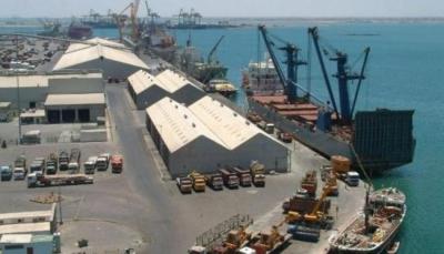 النائب العام يوجه بالتحقيق في مزاعم وجود شحنة من نترات الأمونيوم في ميناء عدن