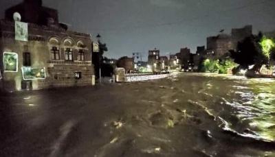 الحوثيون يعلنون وفاة 130 شخصاً جراء السيول الأمطار الغزيرة بمناطق سيطرتهم