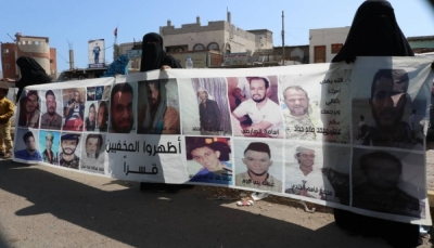 """شهادات تفيد بتعرضها للتعذيب.. منظمة أوروبية تدعو الحوثيين إلى الكشف عن مصير """"خالدة الأصبحي"""""""