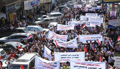 تعز: الآلاف يتظاهرون دعماً للشرعية وللمطالبة بفرض الأمن وإنهاء مظاهر الفوضى والتمرد