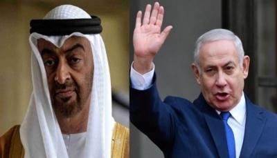 """الإمارات تعلن رسمياً """"تطبيع"""" علاقاتها مع الإحتلال الإسرائيلي بوساطة أمريكية"""