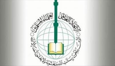 """""""علماء المسلمين"""": اتفاق التطبيع الإماراتي """"خيانة عظمى"""""""