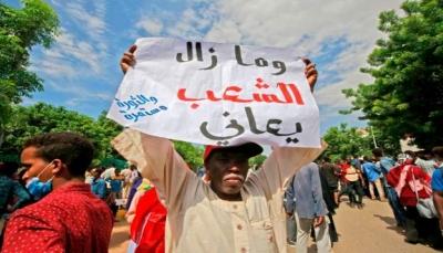 السودان: إطلاق الغاز المسيل للدموع على محتجين أمام مقر الحكومة