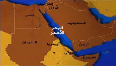 وثيقة إسرائيلية: تطبيع الإمارات يمهد لتعاون عسكري في البحر الأحمر