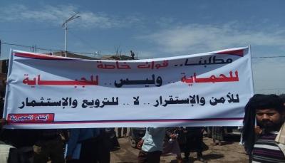 """تعز: العشرات ينددون بممارسات """"القوات الخاصة"""" في مدينة التربة"""