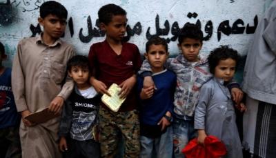 """""""خائفون من الجوع"""".. تقرير دولي: أطفال اليمن يُجبرون على التسول أو العمل (ترجمة خاصة)"""