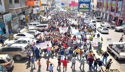 تعز: مظاهرة طلابية احتجاجًا على رفع الرسوم الدراسية بالجامعات الخاصة