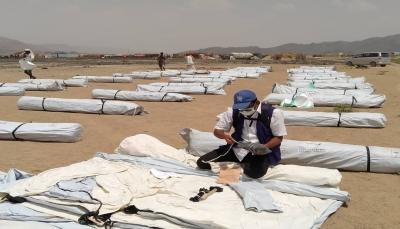 الهجرة الدولية تعلن إغاثة 34 ألف متضرر من الفيضانات والسيول بمحافظة مأرب