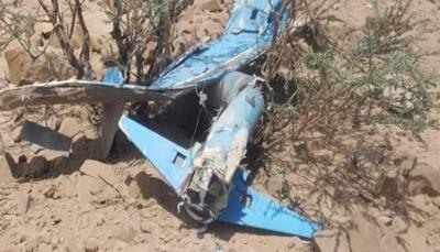 مأرب.. الجيش يعلن اسقاط طائرة مسيرة حوثية في جبهة الكسارة