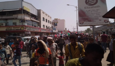 عدن: مظاهرة ضد التطبيع الإماراتي مع الكيان الصهيوني