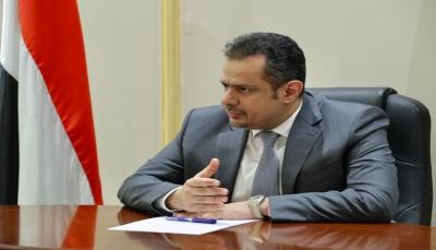 رئيس الوزراء: استكمال تشكيل الحكومة وعودتها للوطن سيحل كثير من الإشكالات