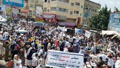 تعز: مسيرة حاشدة ضد التطبيع مع الكيان الإسرائيلي ودعما للقضية الفلسطينية