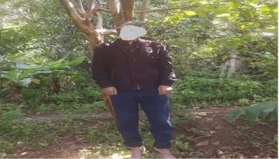 """إب: العثور على جثة موظف حكومي مشنوقاً في وادٍ بمديرية """"العدين"""""""