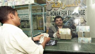 صحيفة: البنك المركزي يعتزم إصدار قانون لتنظيم عمل الصرافة والحوالات