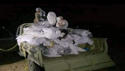 """مصرع اثنين من أبرز قيادات مليشيا الحوثي خلال معارك مع الجيش في """"مارب"""""""