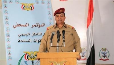 مجلي: التنظيمات الإرهابية في البيضاء تعاونت مع الحوثيين ولم تحدث معارك بينهم