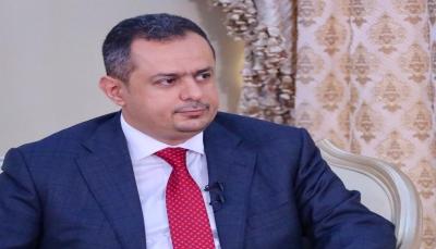 رئيس الوزراء: تصعيد الحوثيين يعطي مؤشرًا واضحًا على رفضهم لجهود السلام