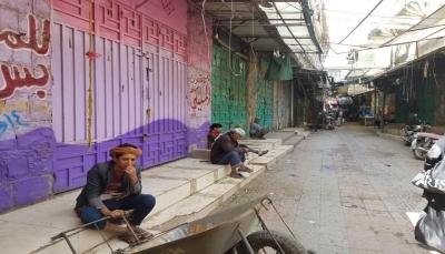 إب: تجار وباعة ينفذون إضراباً شاملاً احتجاجاً على تعسفات الحوثيين