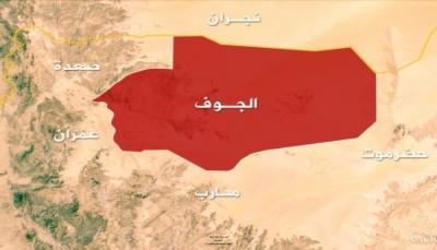 الجوف: مقاتلات التحالف تدمر 3 أطقم للحوثيين شرقي الحزم