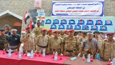 في فعالية الذكرى الأولى للقصف.. قيادات عسكرية تطالب بمحاسبة الإمارات على جريمة قصف الجيش