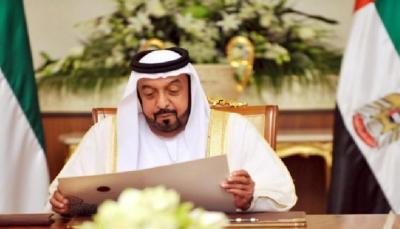 الإمارات تلغي قانون مقاطعة إسرائيل المفروض منذ عقود.. ماهي نصوصه ومتى تم اقراره؟