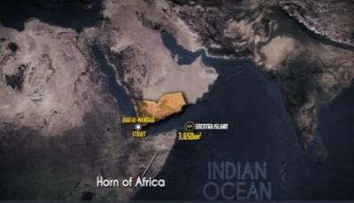"""تقرير أمريكي: القاعدة العسكرية الإسرائيلية - الإماراتية في """"سقطرى"""" تمنح أبوظبي تفوقاً على حساب الرياض (ترجمة خاصة)"""