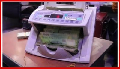 الغرفة التجارية: إيقاف تدهور العملة يتطلب إعادة النظر في إدارة البنك المركزي
