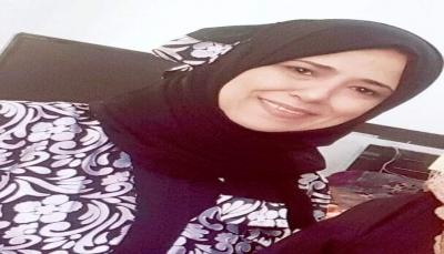 """وفاة طبيبة يمنية بـ""""كورونا"""" ولجنة الطوارئ تسجل 3 إصابات في """"مأرب"""""""