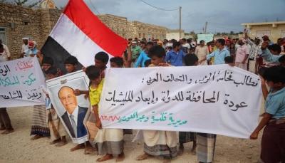 سقطرى: مظاهرة رفضا للانقلاب والتواجد الإماراتي ومليشيات الانتقالي تفرقها بالرصاص الحي