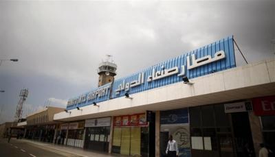 """الحوثيون يعلنون إغلاق مطار صنعاء أمام الرحلات الأممية ويشكون تعليق منظمة الصحة """"نقل المرضى"""""""