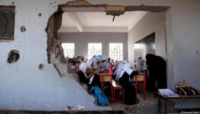 """""""كورونا والحرب"""" يسلبان فرحة العام الدراسي في اليمن"""