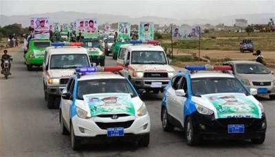 الحوثيون يعترفون بمقتل 14 قيادياً ميدانياً في معارك مع قوات الجيش