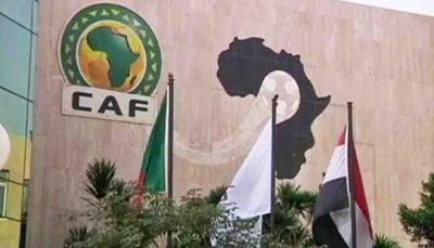 الاتحاد الإفريقي يؤجل نصف نهائي مسابقتي دوري الأبطال وكأس الاتحاد