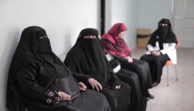 بسبب نقص التمويل.. الأمم المتحدة تعلن إغلاق 70% من برامج الصحة الإنجابية باليمن