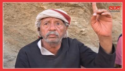 """اللواء بحيبح لـ""""يمن شباب"""": الحوثيون يُقادون للمحارق بمأرب والآن هم بين هارب ومُنسحب ولا سلام معهم (فيديو)"""