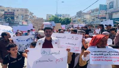 تعز: مظاهرة شعبية احتجاجًا على انهيار العملة وتردي الوضع الاقتصادي
