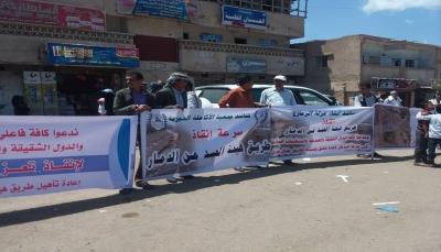 """تعز: وقفة احتجاجية بالتربة للمطالبة بصيانة طريق """"هيجة العبد"""""""