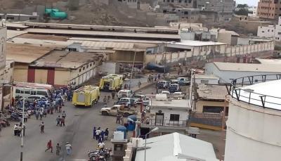 حضرموت: انفجار في مصنع لتعليب الأسماك بمدينة المكلا
