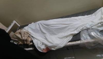 الحديدة: شاب يقتل أبوه وأمه وأحد أقاربه ويصيب شقيقتيه