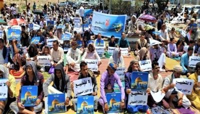 """تهديد لـ""""سقطرى"""" وتضخيم للحوثيين.. ماهي مخاطر التطبيع الإماراتي مع إسرائيل على اليمن؟ (ترجمة خاصة)"""