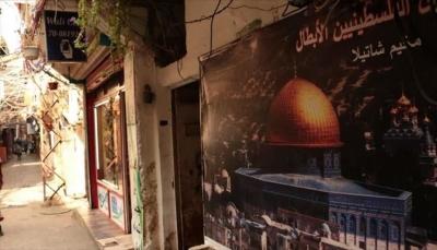 """بعد 38 عاما.. مجزرة """"صبرا وشاتيلا"""" أسىً لم يُنسى من ذاكرة اللبنانيين والفلسطينيين"""
