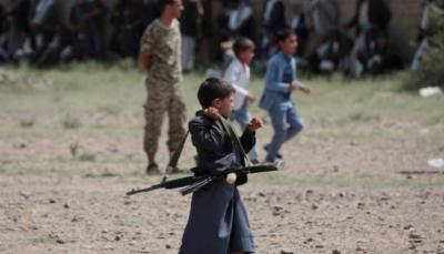 """""""تغيير للمناهج وقمع للحريات المجتمعية"""".. الحوثيون يكثفون حملتهم الأيديولوجية باليمن على حساب افقار اليمنيين(ترجمة)"""