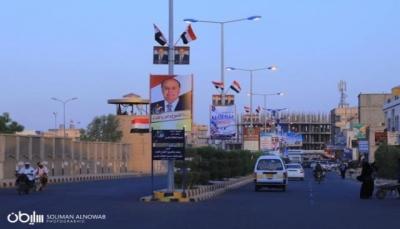 """""""دعوا لإتفاق إنتقالي شامل"""".. ثمان دول والاتحاد الأوروبي يعبرون عن قلقهم حيال استمرار هجوم الحوثيين على مأرب"""